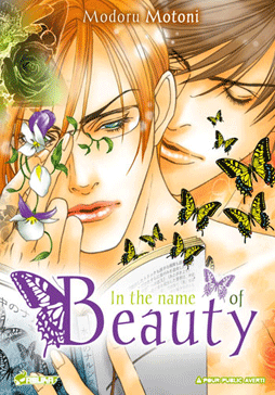 name-of-beauty2