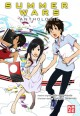 summerwars2